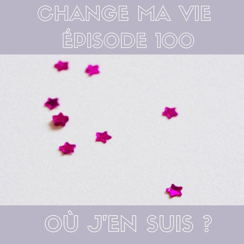 episode S1E100
