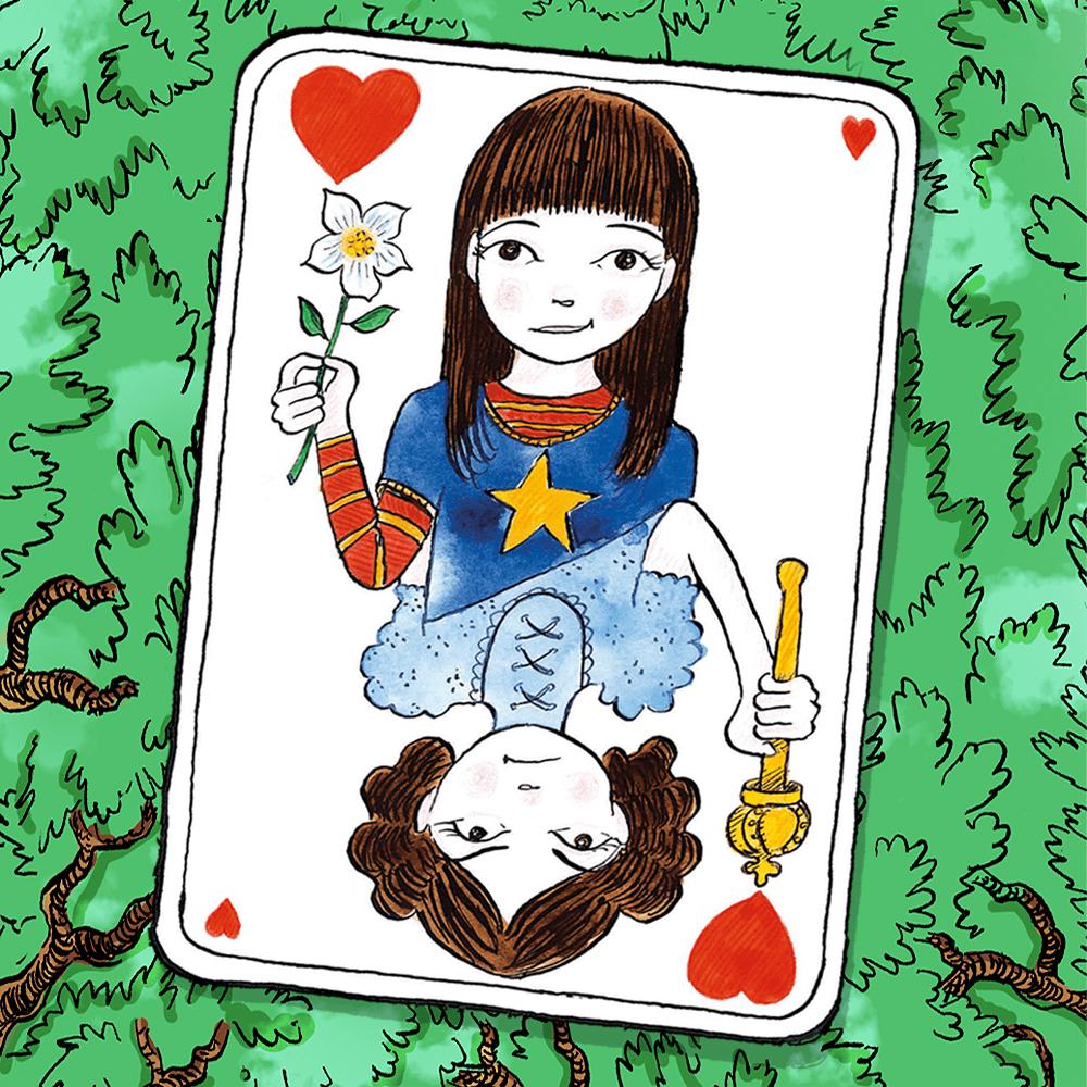 Cover de la serie La princesse qui rêvait d'être une petite fille disponible sur Sybel