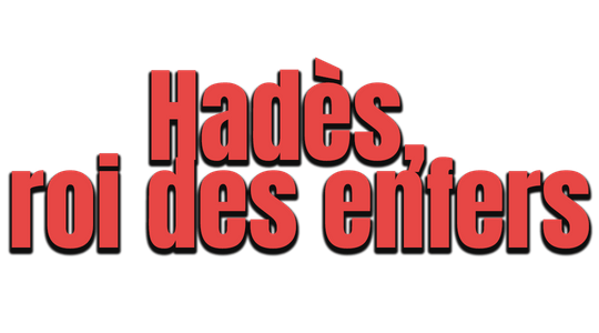 Hadès, roi des enfers