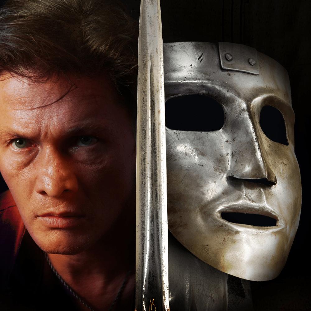 Cover de la serie L'homme au masque de fer disponible sur Sybel