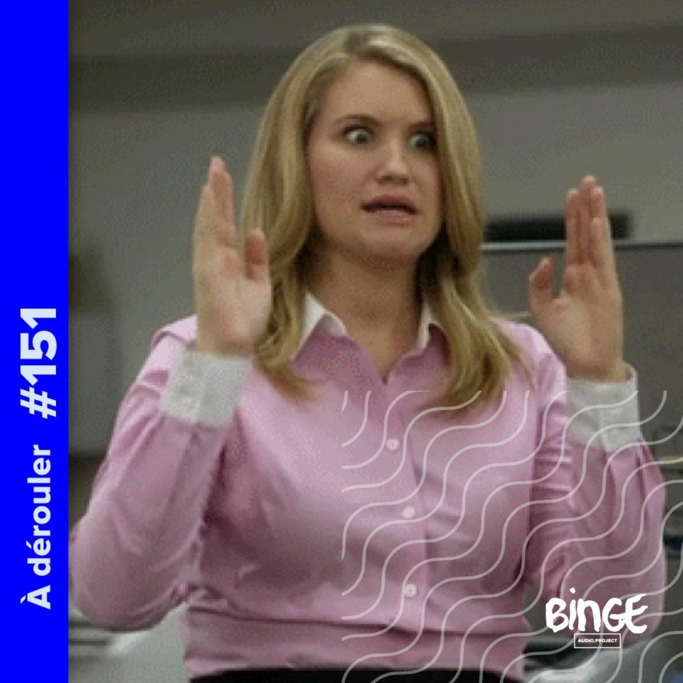 episode S1E151