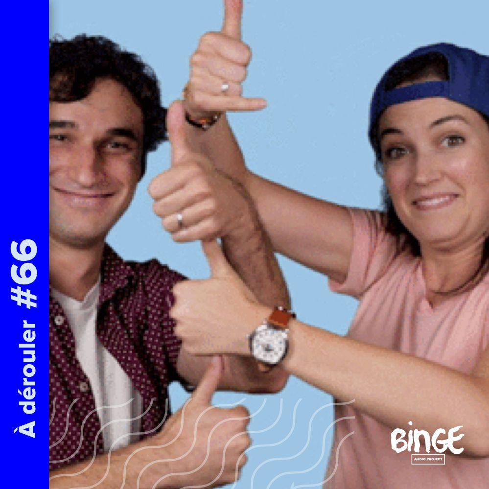 episode S1E66
