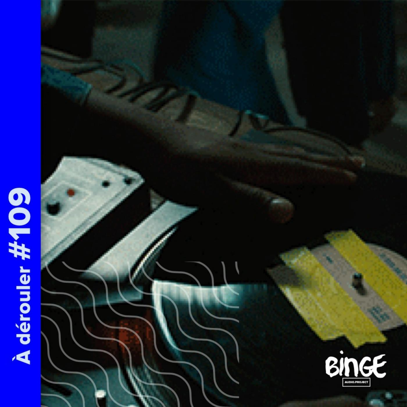 episode S1E109