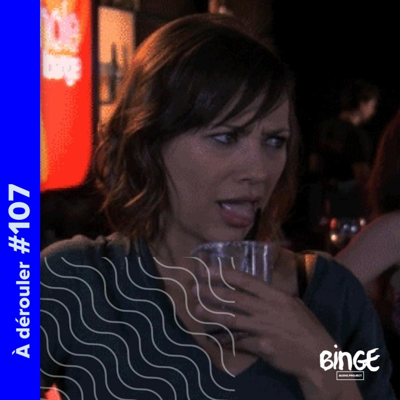 episode S1E107